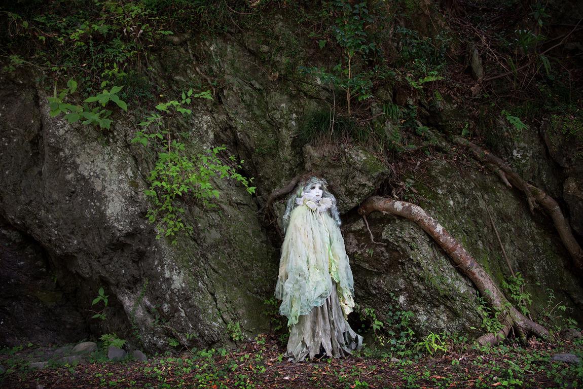 El Bosque Maldito de Aokigahara